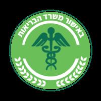 באישור משרד הבריאות