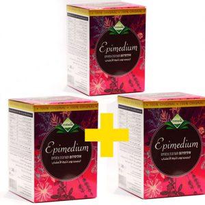 Epimedium Gold Package