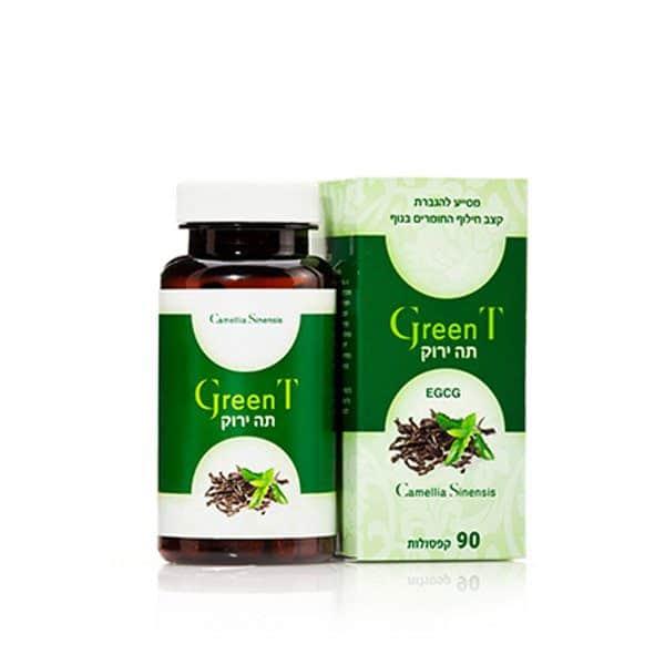 GreenT - תה ירוק 90 קפסולות