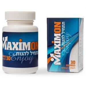 maximumon-500
